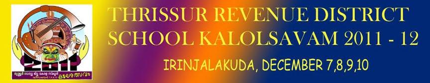 Kalolsavam Results