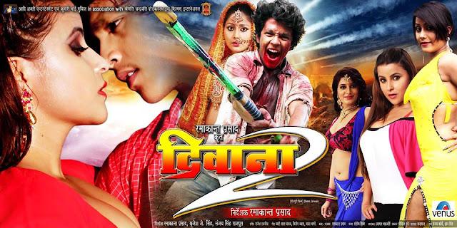 Bhojpuri Movie Deewana 2 Bumper Opening in Bihar, Jharkhand & Nepal