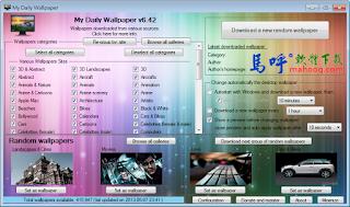 免費桌布下載及桌布自動更新程式軟體 My Daily Wallpaper Portable
