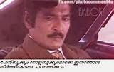 Malayalam Photo Comments - Innathode northiyakkanam