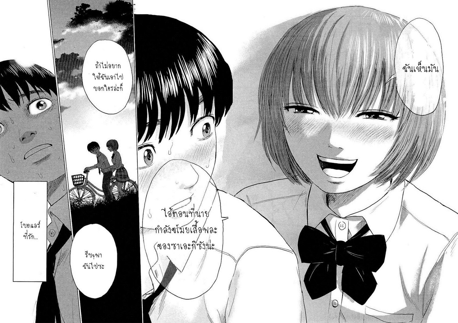อ่านการ์ตูน Aku no Hana 01 ภาพที่ 40