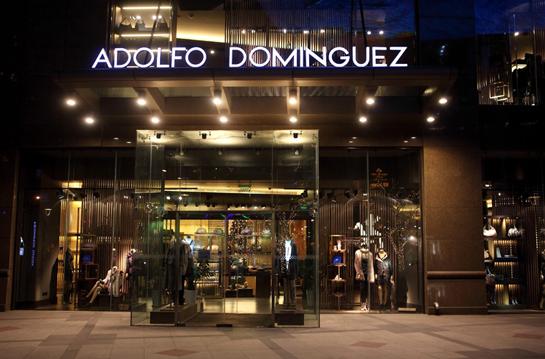 Moda gallega un proyecto de rafael casanova adolfo for Adolfo dominguez nuevo