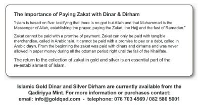 Zakat: dinar #3