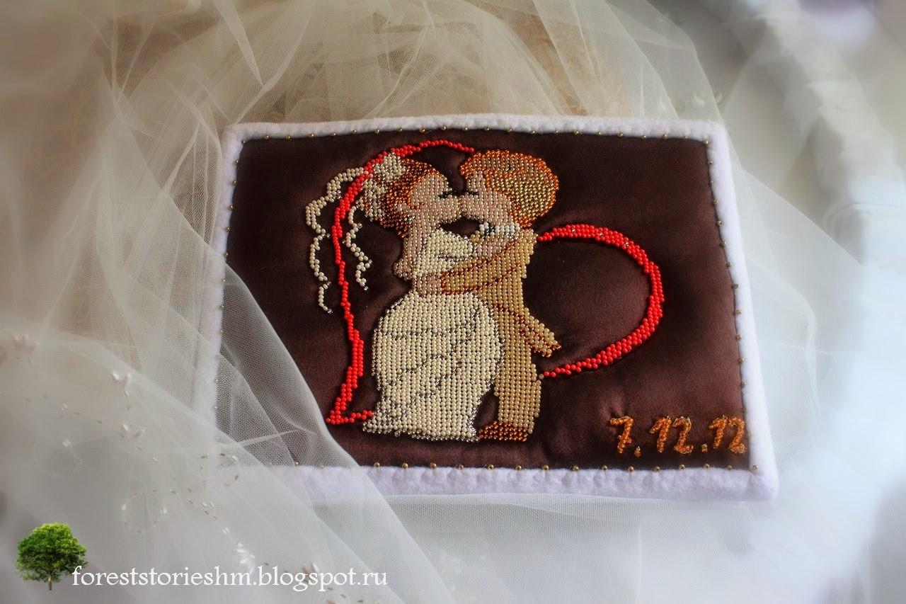 вышивка бисером, рамка для фотографий, подарок на свадьбу