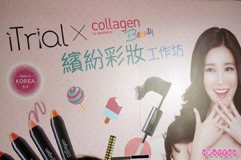 首試Collagen By Watsons Beauty