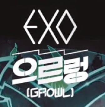 Lirik Lagu Exo - Growl Lyrics