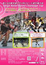 イベント情報 2011/09/11