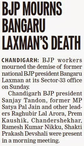 BJP mourns Bangaru Laxman's death