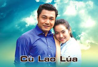 Cù Lao LúaCu Lao Lua