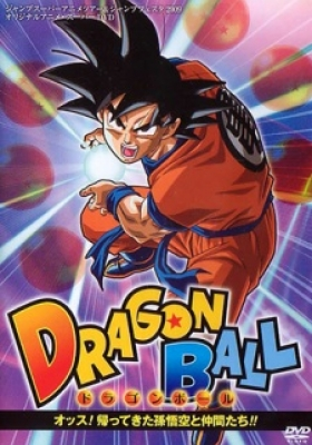 Dragon Ball: Yo! The Return of Son-Goku and Friends!! (Dub)