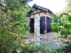備中・井戸橋城(岡山県井原市芳井町下鴨)
