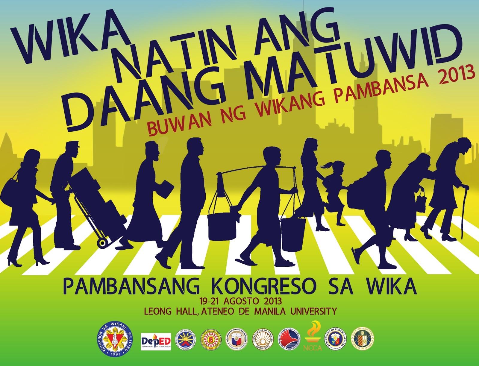 Photo credit  www kwf gov com Buwan Ng Wika 2014 Tula