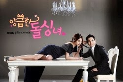 drama korea 2014
