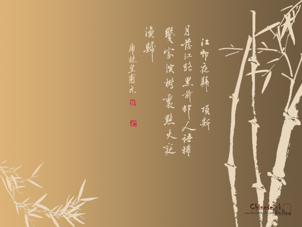 chinese hd background desktop - photo #27