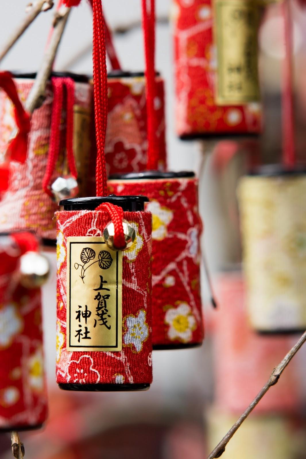 鴨川神社、願い筒の写真
