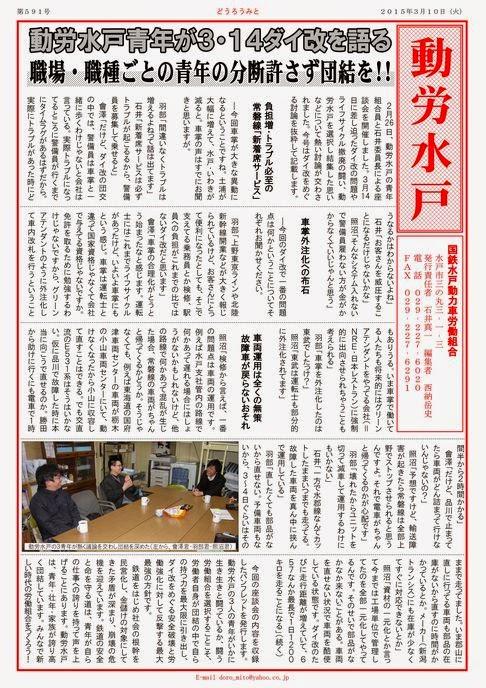 http://file.doromito.blog.shinobi.jp/72fa7aa1.pdf