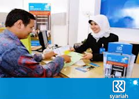 Lowongan, Jobs, Career MIS & Resident Auditor at PT Bank BRISyariah rekrutmen January 2013