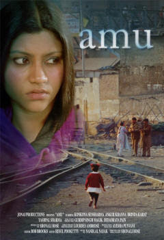 Ammu (2007) - Hindi Movie