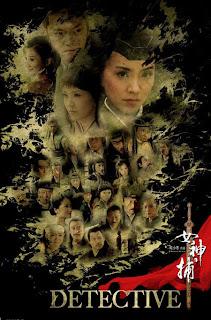 Nữ Thần Bộ - Nu Than Bo Htvc