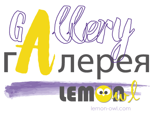 http://blog.lemon-owl.com/p/gallery.html