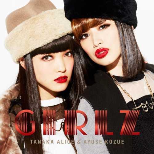 [MUSIC] TANAKA ALICE&AYUSE KOZUE – GIRLZ (2014.12.17/MP3/RAR)