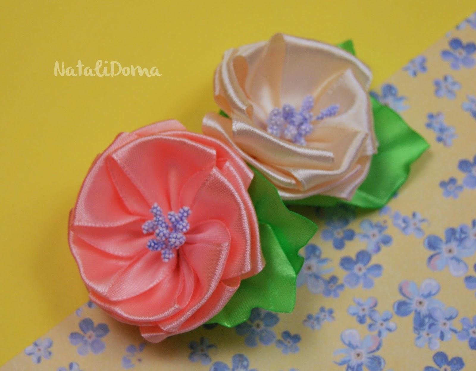 Цветы из лент в середине