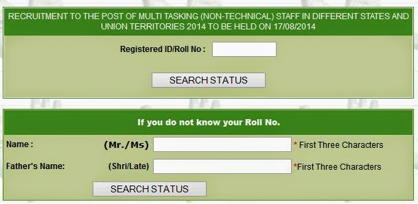 Admit Card Download SSC Recruitment 2014 Multi Tasking Officer