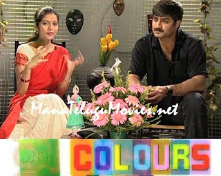 Srikanth in Colors with Swathi -old video