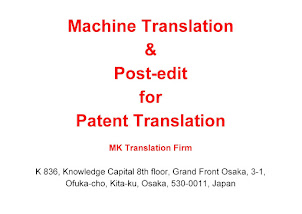 株式会社MK翻訳事務所のサイトへ