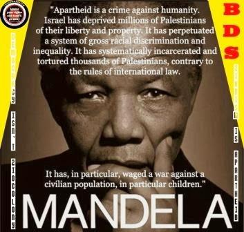 Nelson Mandela fala sobre o apartheid israelense