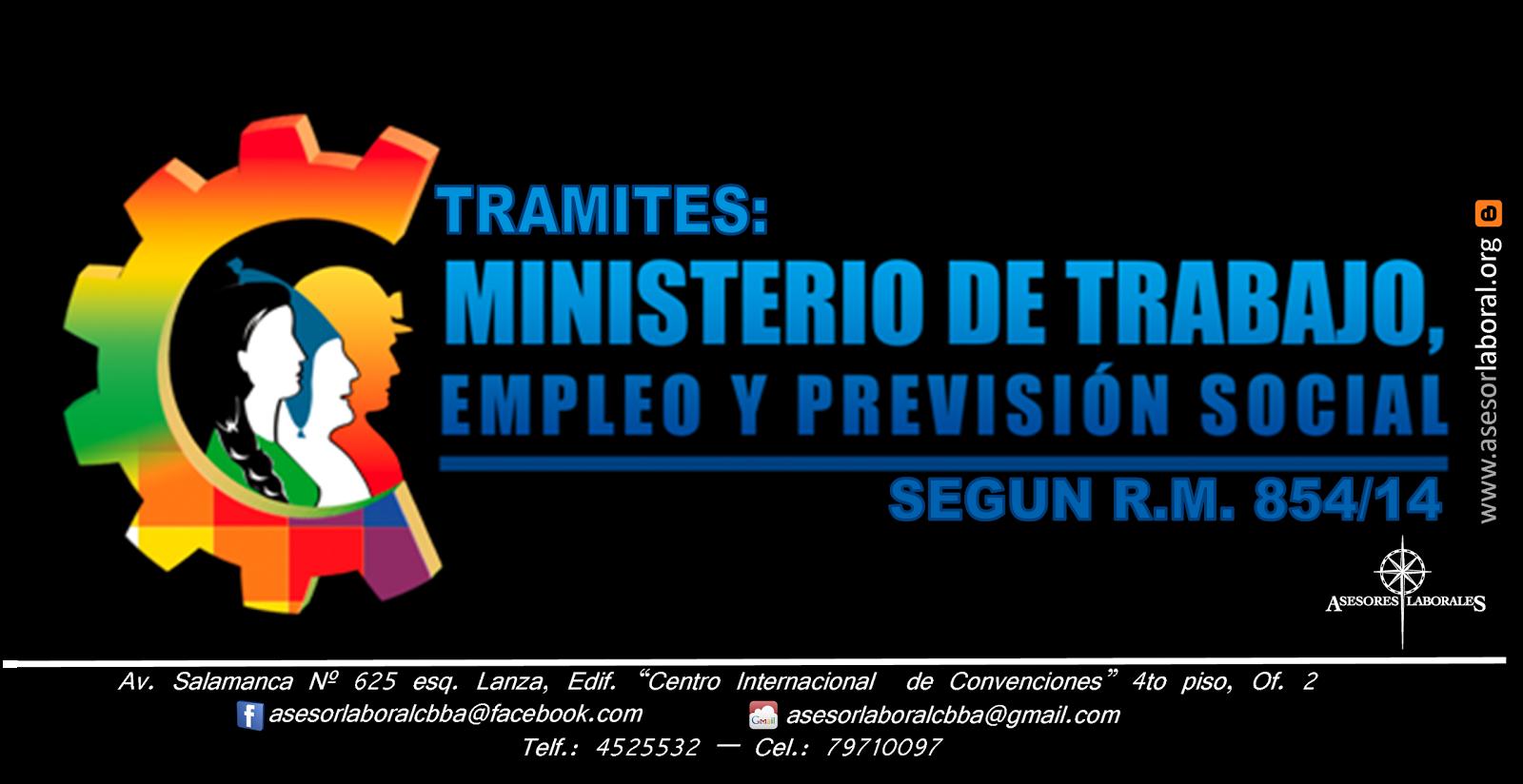 Tr mites ministerio del trabajo for Pagina de ministerio de seguridad