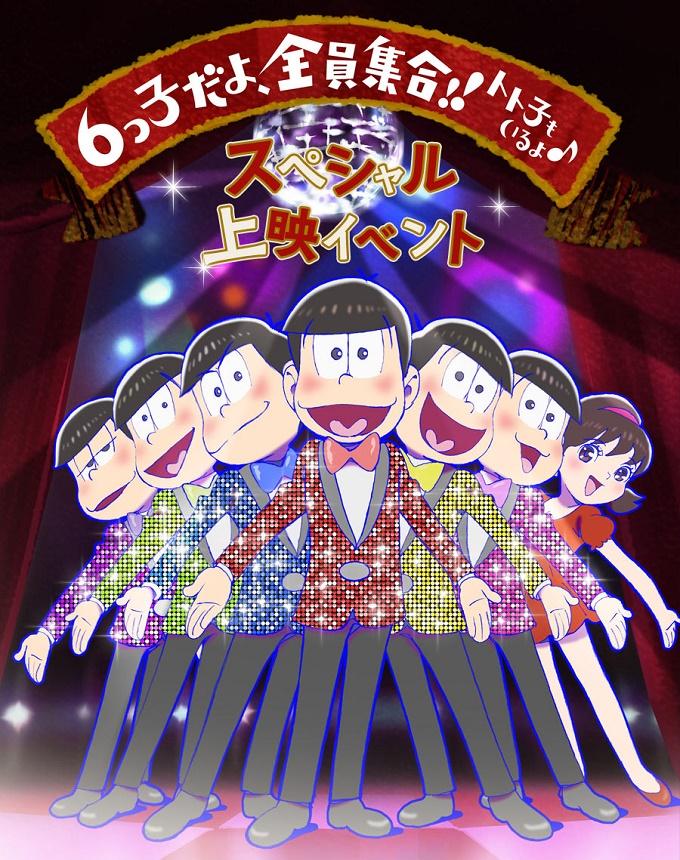 Osomatsu-san anuncio