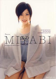 novashare miyabi natsuyaki