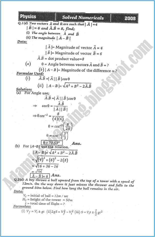 xi-physics-numerical-solve-past-year-paper-2008