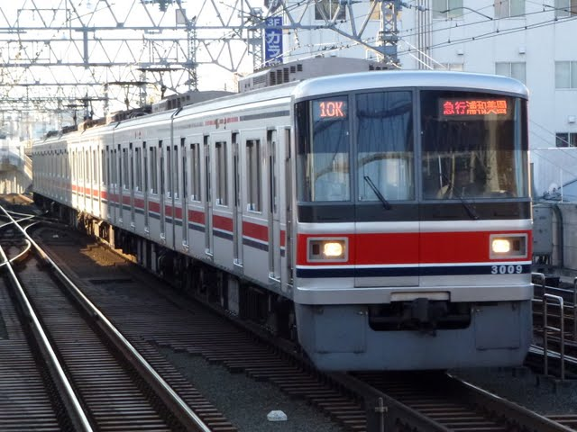 東京メトロ南北線 急行 浦和美園行き3 東急3000系