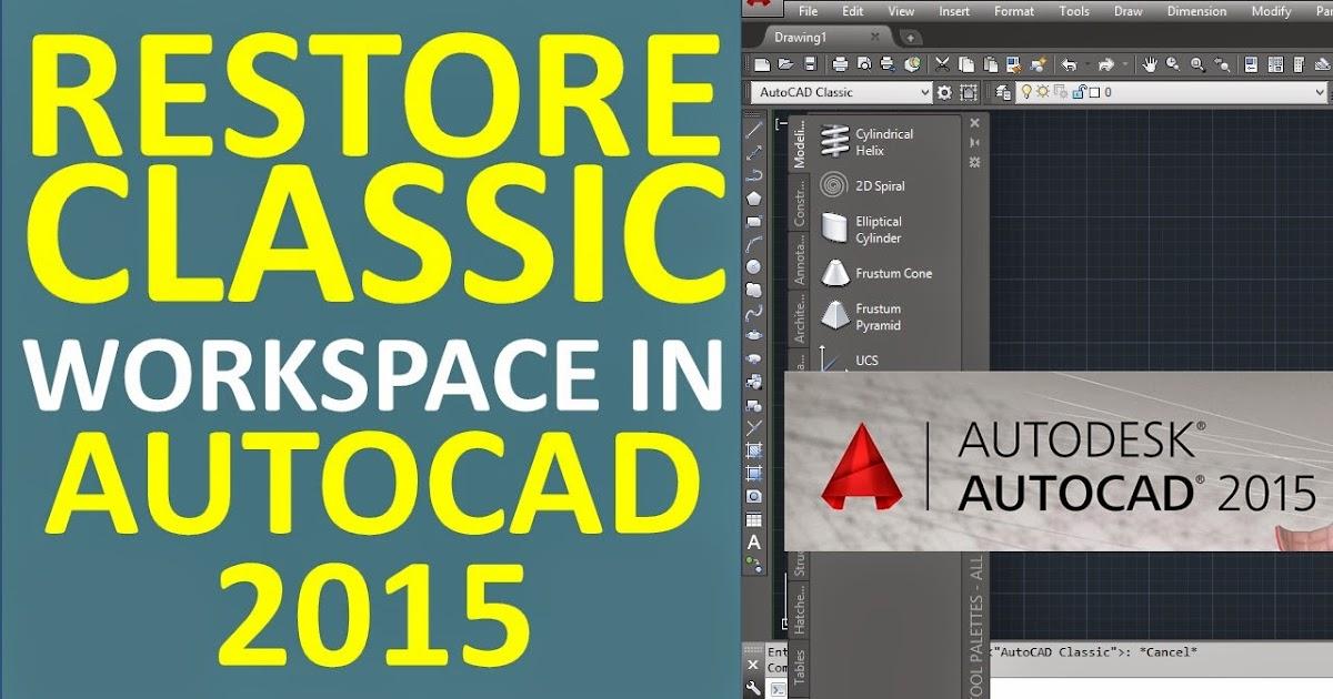 autocad 2016 acad cuix download