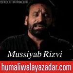 http://www.shiavideoshd.com/2015/07/kaba-udas-noha-by-mussiyab-rizvi-gham-e.html