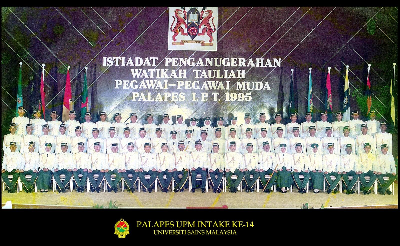 Palapes UPM Intake 14