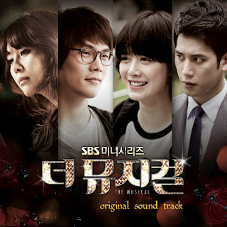 The Musical Drama Korea Terbaru 2012