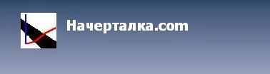 JOŠ JEDAN LEP RUSKI SAJT ZA NACRTNU GEOMETRIJU