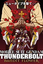 Watch Mobile Suit Gundam Thunderbolt: Bandit Flower Online Free 2017 Putlocker