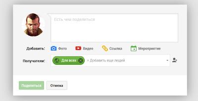 Апнулся Google+