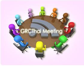 วิธีเข้าห้องประชุมออนไลน์เข้าฟรีครับ