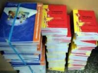 Δωρεάν σχολικά βιβλία τέλος