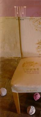 L'or et le fi, Musée de Tournai - Belgique, 2006 - web album