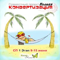 http://internitka.blogspot.ru/2015/06/1.html