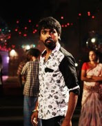 Trisha Illana Nayanthara - Tamil Movie review and Pictures