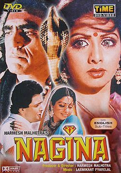Nagina 1986 Watch Movie Online With Subtitle Arabic  مترجم عربي