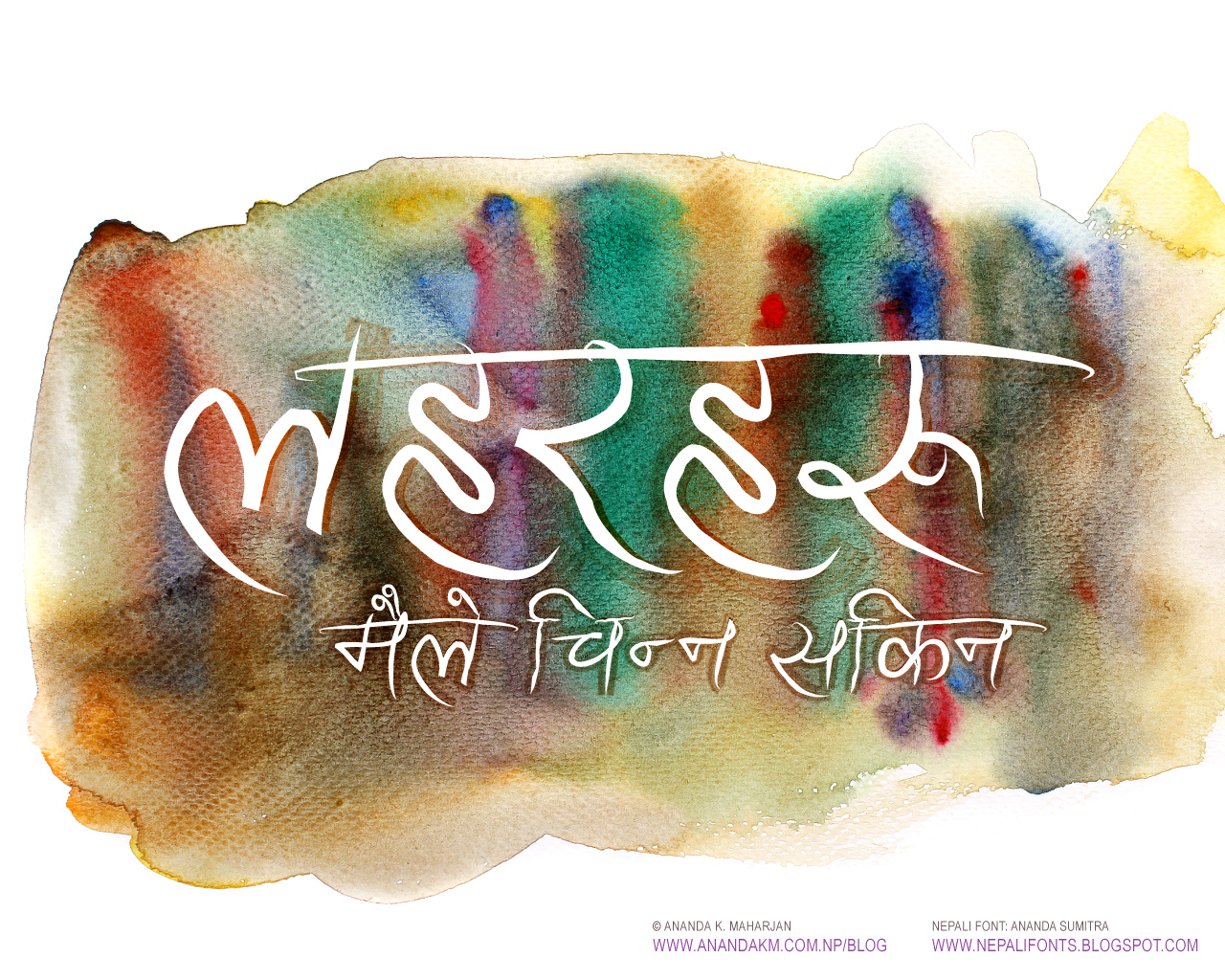 Nepali watercolor wallpapers anandatype