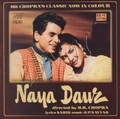 Download Hindi Movie Naya Daur Very Old MP3 Song